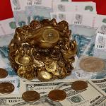 Как притянуть к себе деньги и стать богатым