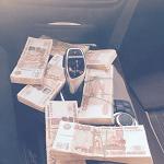 Что делать тем у кого денег нету